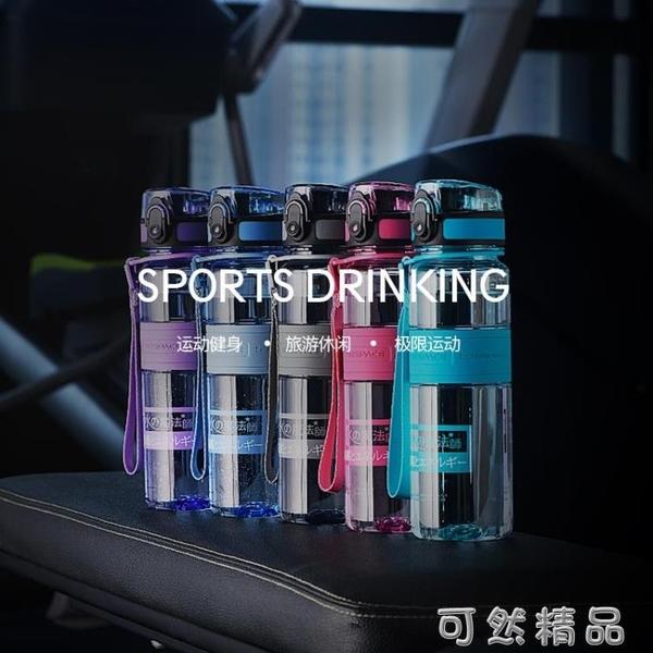 優之健身運動水杯大容量1000ML戶外夏季男女學生便攜塑料水壺防摔 可然精品
