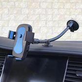 手機支架 車載車上汽車內加長吸盤式多功能導航貨車通用 俏女孩