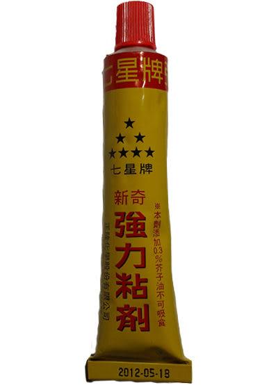 強力膠 20g 牙膏型 七星牌 軟管型