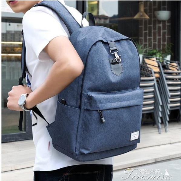 後背包-男士雙肩包韓版時尚潮流休閒旅行大容量背包大學生高中學生書包男 快速出貨