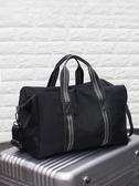 潮男士短途旅行包大容量防水輕便行李包折疊旅游包出差袋女健身包