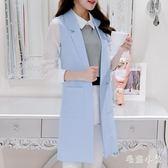 中大尺碼 西裝背心外套春夏新款中長款韓版小西裝女士外套 Ic1482『毛菇小象』