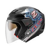 【ZEUS ZS 611E TT13 珍珠黑 瑞獅 安全帽 】內藏遮陽鏡片、可加購下巴變全罩