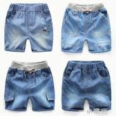 男童牛仔短褲子新款夏裝童裝小童中褲1歲3外穿潮薄款 一米陽光
