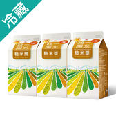 統一陽光糙米漿450ML*3入/組【愛買冷藏】