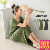 MIUSTAR 素色圓領短袖長版洋裝(共3色)【NTA007RE】預購