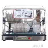 萬昌 消毒櫃立式 家用迷你不銹鋼消毒碗櫃 小型烘碗機碗筷保潔櫃QM『櫻花小屋』