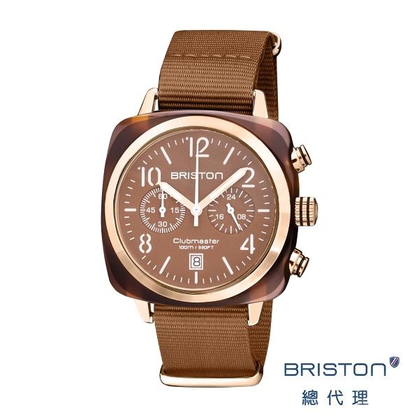 BRISTON 手工方糖錶 焦糖色 玫瑰金框 時尚百搭 禮物首選