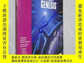 二手書博民逛書店Winner s罕見Guide to Sega Genesis1