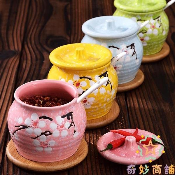 日式辣椒油罐家用帶蓋陶瓷調味罐豬油罐放鹽調味盒【奇妙商舖】