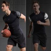 運動緊身衣高彈力壓縮健身衣男籃球訓練服跑步速干衣短袖T恤上衣【韓衣舍】