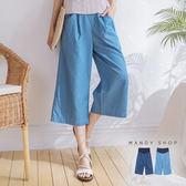 【MN0025】腰可調 仿牛仔壓褶八分寬褲