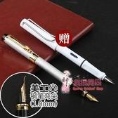 鋼筆 尖成人練字書寫書法硬筆男士高檔復古龍頭中國風大尖中小學生專用換墨囊套裝定製刻字 2色