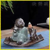 倒流香爐 倒流香爐陶瓷公雞葫蘆創意茶道線茶香爐