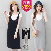 【五折價$199】糖罐子韓品‧純色素面背心洋裝→現貨【E43306】