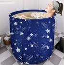 泡澡桶 大人可折疊加熱洗澡沐浴桶家用坐浴盆全身大號浴缸成人神器TW【快速出貨八折鉅惠】