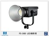 Nanguang 南冠/南光 FS-300 LED聚光燈 持續燈(FS300,公司貨)
