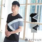 出清不退換 韓國製【OBIYUAN】短袖T恤 上衣 幾何 拼接T恤 短袖衣服 【BM117】