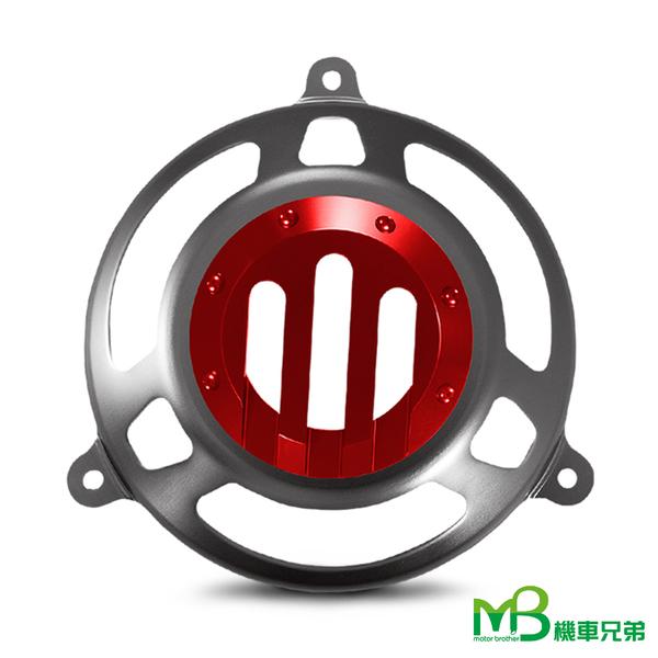 機車兄弟【RPM  兩片式 進氣型 風扇蓋】G5/雷霆125/150/新戰將