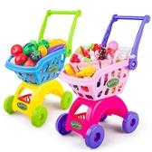 兒童購物車切水果切切樂過家家玩具