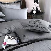 OLIVIA 【奧斯汀 深灰】6X7尺特大雙人床包枕套組  設計師工業風格 MIT原創設計寢具 100%精梳純棉