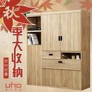衣櫥【UHO】秋原5尺床頭式衣櫃...