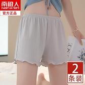 冰絲安全褲女防走光不卷邊夏季打底褲可外穿夏天薄款保險短褲寬鬆 「雙10特惠」