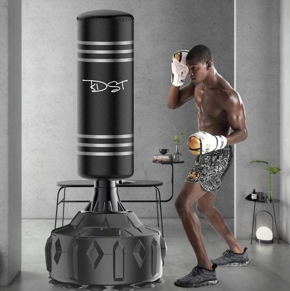 拳擊沙包 拳擊沙袋散打立式家用沙包不倒翁成年人健身吊式跆拳道訓練器材【快速出貨八折下殺】