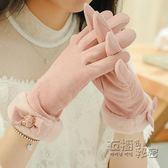 手套女士秋冬季可愛雙層加絨學生觸屏韓版麂皮絨保暖加厚防風開車 衣櫥秘密