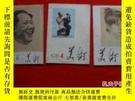 二手書博民逛書店美術罕見1978年第3、4、6(3冊合售)Y127103 出版1978