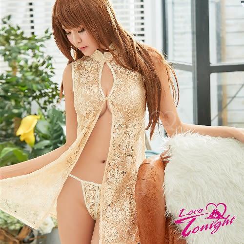 草莓牛奶 旗袍T9327-金-F