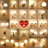 金色床頭燈臥室壁燈現代簡約創意led客廳樓梯陽臺水晶雙頭墻壁燈igo   朵拉朵衣櫥