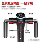 電動滑板車大人折疊迷你踏板電瓶車小型兩輪上班便攜代步FG123 618大促銷