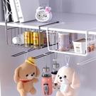 廚房置物架臥室壁掛式床頭收納掛籃床邊掛鉤掛件收納架櫥櫃下掛架LXY5485【歐爸生活館】