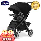 chicco-Bravo極致完美手推車限定版-晶墨黑