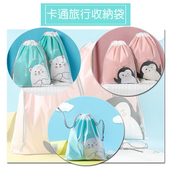 抽繩束口卡通收納袋2入(大+小) 防水袋 防塵袋 衣物收納袋 【AE16167-2】i-Style居家生活