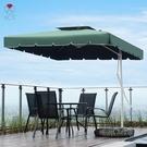 戶外遮陽傘太陽傘大傘戶外擺攤傘折疊雨傘防曬室外保安崗亭庭院傘MBS「時尚彩紅屋」