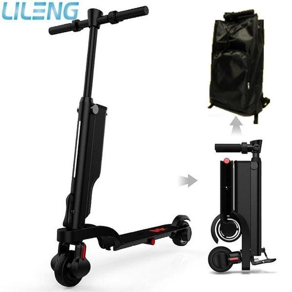 【Love Shop】LILENG 可拆換電芯 LG電芯 新款電動滑板車雙輪電動平衡車