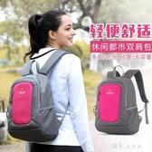 戶外雙肩包男旅行背包電腦初中高中學生書包女大容量多功能雙肩包 小確幸