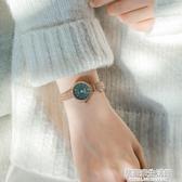 輕奢麥穗手錶女ins風日系手錶女細帶小巧簡約氣質學生錶  聖誕節免運