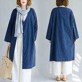 大碼秋裝女2019新款純色簡約寬鬆V領長袖風衣女過膝長款開衫外套