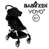 法國【BABYZEN】YOYO-Plus手推車6+ 白腳 (黑色)