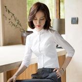 優柏白色襯衫女七分袖小領職業襯衣中袖韓版正裝工作服工裝夏新款