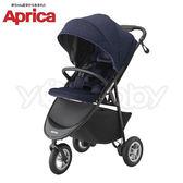【2017新上市】愛普力卡 Aprica SMOOOVE Premium 挑高型座椅大三輪嬰幼兒手推車-藍海