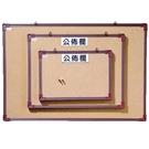【奇奇文具】STAT 膠框軟木公佈欄/公告欄/留言板 (1尺×1.5尺)