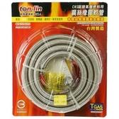 CNS認證不鏽鋼3分瓦斯管 10尺