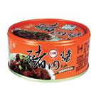 【台糖安心豚】台糖豬肉醬-五香口味 x 1組 (160g*3罐/組)
