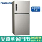 (1級能效)Panasonic國際650L雙門變頻冰箱NR-B659TV-S(銀河灰)含配送到府+標準安裝【愛買】