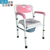 【海夫】富士康 鐵製 軟墊 折疊式 便盆椅 (FZK-4221)