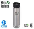丹大戶外 美國【Klean Kanteen】20盎司寬口保溫不鏽鋼水壺 K20VWPCC-BS 原色鋼